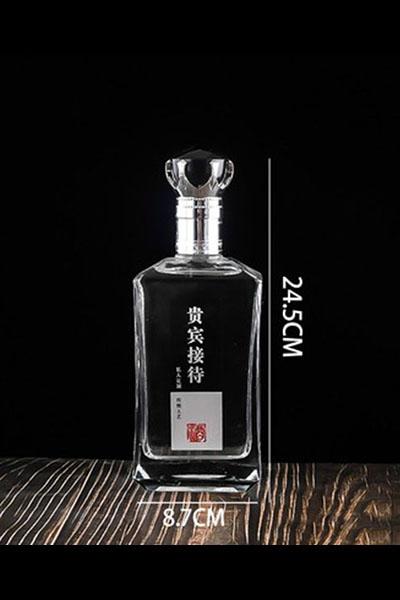 新款晶白瓶 005
