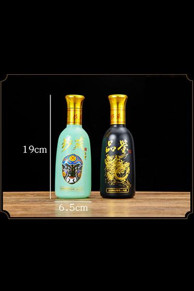 新款喷涂瓶- 015