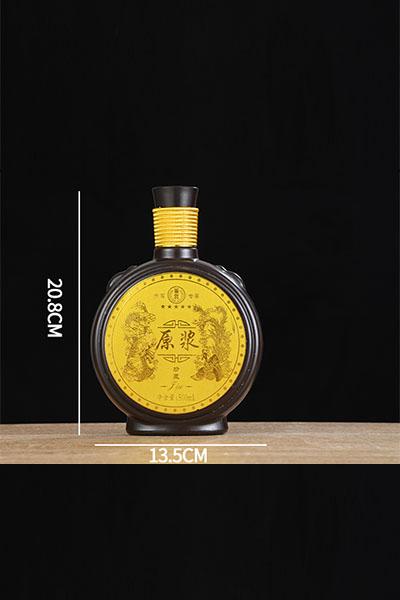 新款喷涂瓶- 016
